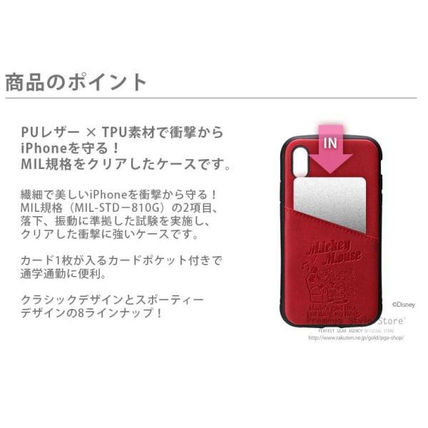 iPhone Xs/X用 ディズニーキャラクター タフポケットケース|pg-a|02