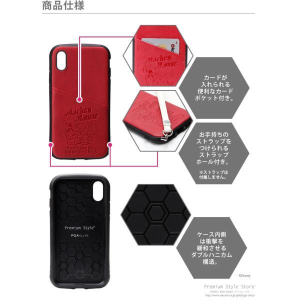 iPhone Xs/X用 ディズニーキャラクター タフポケットケース|pg-a|03