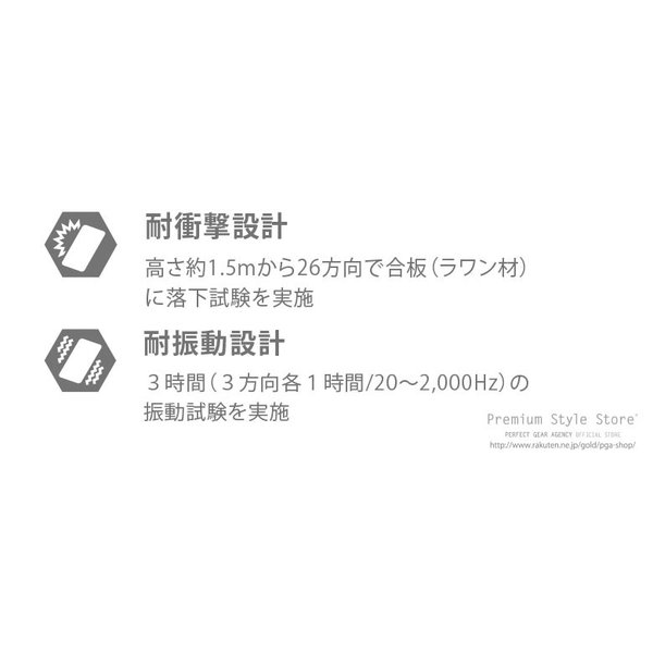 iPhone Xs/X用 ディズニーキャラクター タフポケットケース|pg-a|04