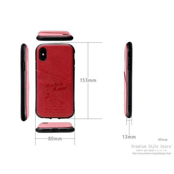 iPhone Xs/X用 ディズニーキャラクター タフポケットケース|pg-a|05