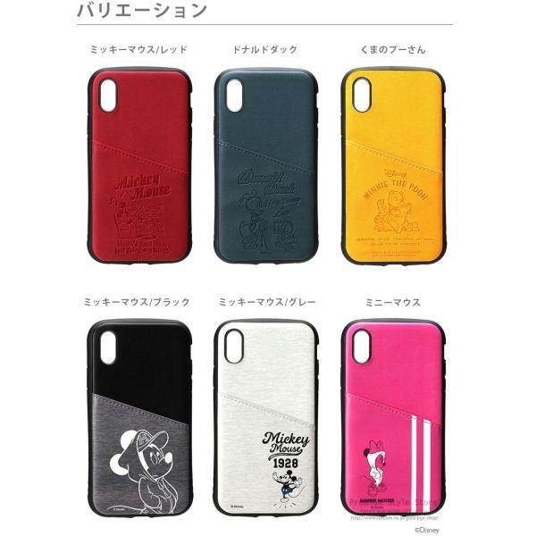 iPhone Xs/X用 ディズニーキャラクター タフポケットケース|pg-a|06