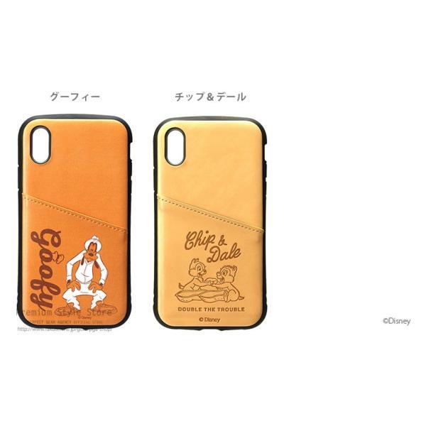 iPhone Xs/X用 ディズニーキャラクター タフポケットケース|pg-a|07