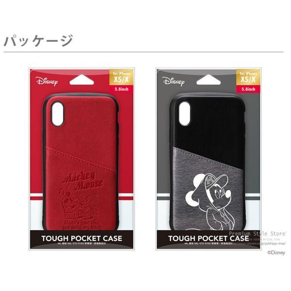 iPhone Xs/X用 ディズニーキャラクター タフポケットケース|pg-a|08