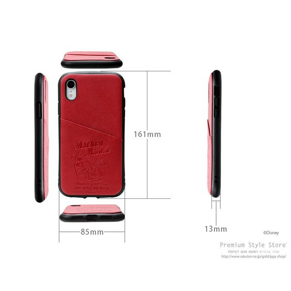 iPhone XR用 ディズニーキャラクター タフポケットケース|pg-a|05