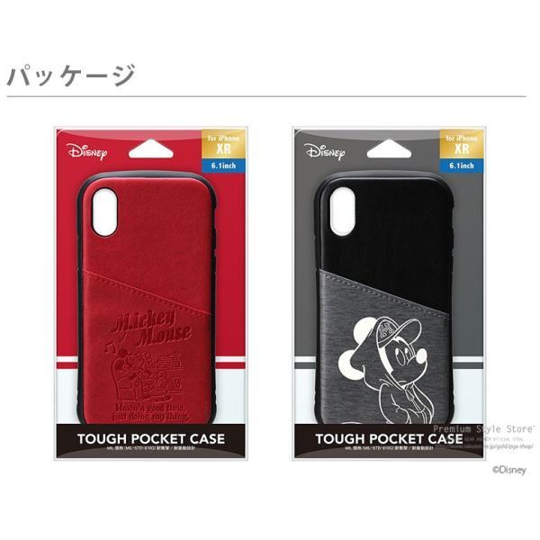 iPhone XR用 ディズニーキャラクター タフポケットケース|pg-a|08