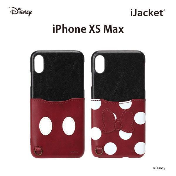 iPhone XS Max用 ディズニーキャラクター ハードケース ポケット付き|pg-a
