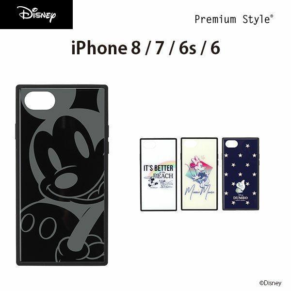 iPhone 8/7/6s/6用 ガラスハイブリッドケース|pg-a