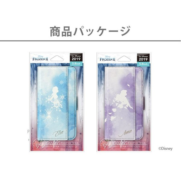 iPhone 11 Pro用 ダブルフリップカバー|pg-a|06