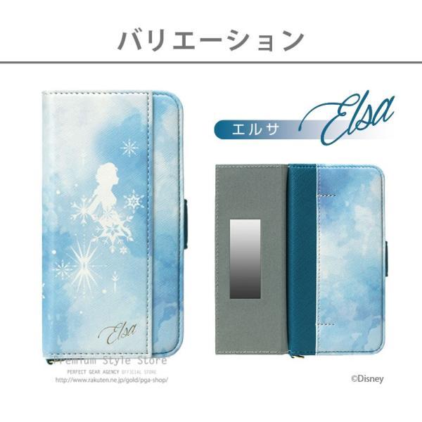 iPhone 11用 ダブルフリップカバー|pg-a|03