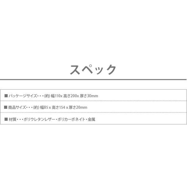 iPhone 11用 ダブルフリップカバー|pg-a|05