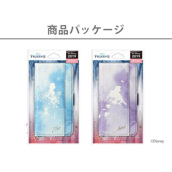 iPhone 11用 ダブルフリップカバー|pg-a|06