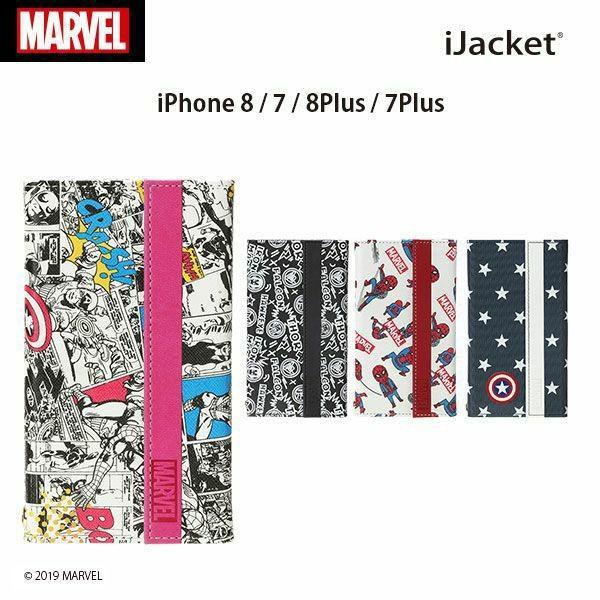iJacket マーベルキャラクターiPhone 8・7/iPhone 8Plus・7Plus用フリップカバー