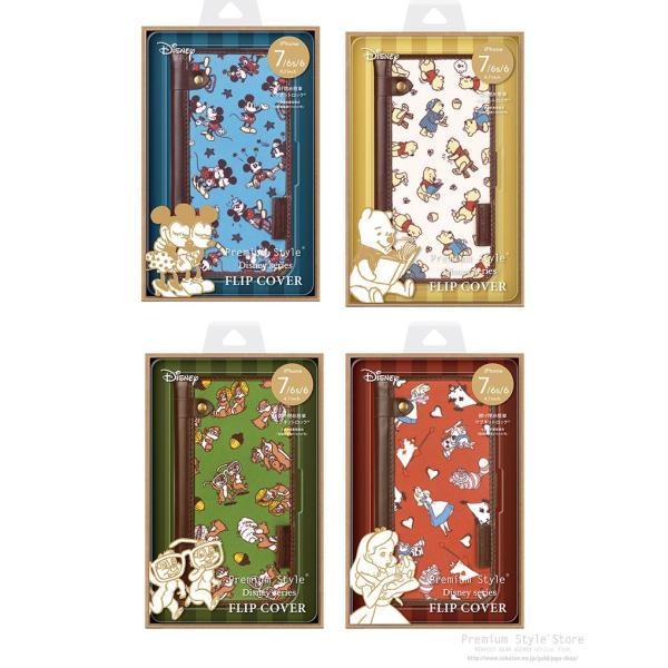 ディズニー iPhone8・iPhone7・iPhone6s・iPhone6 フリップカバー ナイロン