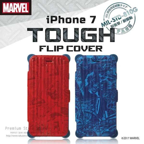 MARVEL マーベル iPhone8・iPhone7 タフフリップカバー