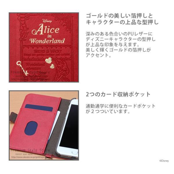 ディズニー iPhoneX / iPhone8・iPhone7 フリップカバー 金箔押しディズニー 手帳 キャラクター|pg-a|03