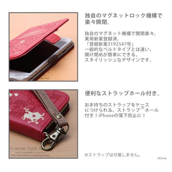 ディズニー iPhoneX / iPhone8・iPhone7 フリップカバー 金箔押しディズニー 手帳 キャラクター|pg-a|04