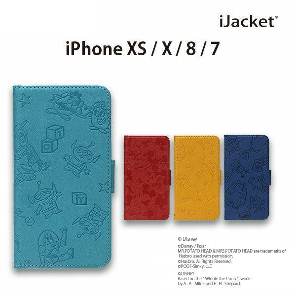 ディズニー iPhoneX / 8・7用 フリップカバー 型押し総柄