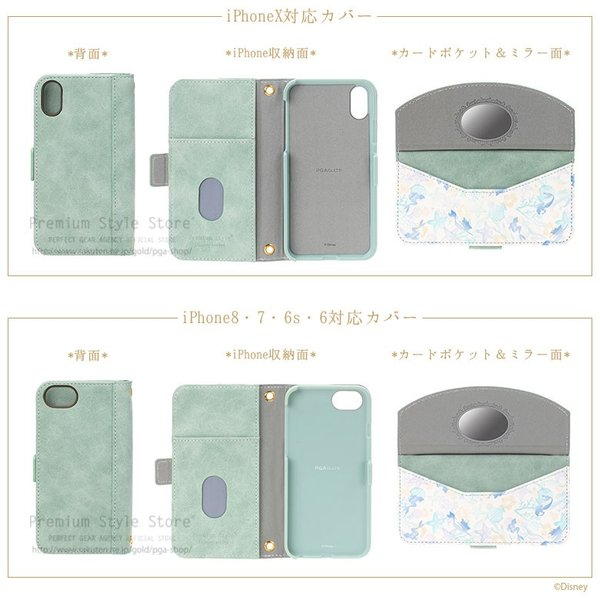 ディズニー iPhone X / iPhone8・iPhone7・iPhone6s・iPhone6 Disney ダブルフリップカバーディズニー 手帳 プリンセス pg-a 11
