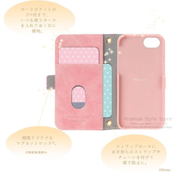 ディズニー iPhone X / iPhone8・iPhone7・iPhone6s・iPhone6 Disney ダブルフリップカバーディズニー 手帳 プリンセス pg-a 04