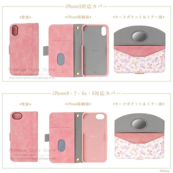 ディズニー iPhone X / iPhone8・iPhone7・iPhone6s・iPhone6 Disney ダブルフリップカバーディズニー 手帳 プリンセス pg-a 07