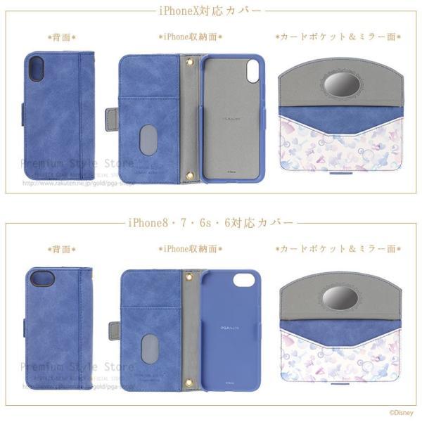 ディズニー iPhone X / iPhone8・iPhone7・iPhone6s・iPhone6 Disney ダブルフリップカバーディズニー 手帳 プリンセス pg-a 09