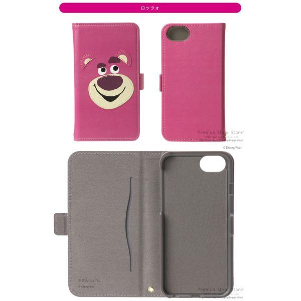 ディズニー iPhone8 iPhone7 iPhone6s iPhone6 ピクサーキャラクター PIXAR フリップカバーディズニー ピクサー 手帳|pg-a|12