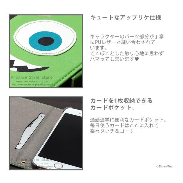 ディズニー iPhone8 iPhone7 iPhone6s iPhone6 ピクサーキャラクター PIXAR フリップカバーディズニー ピクサー 手帳|pg-a|03