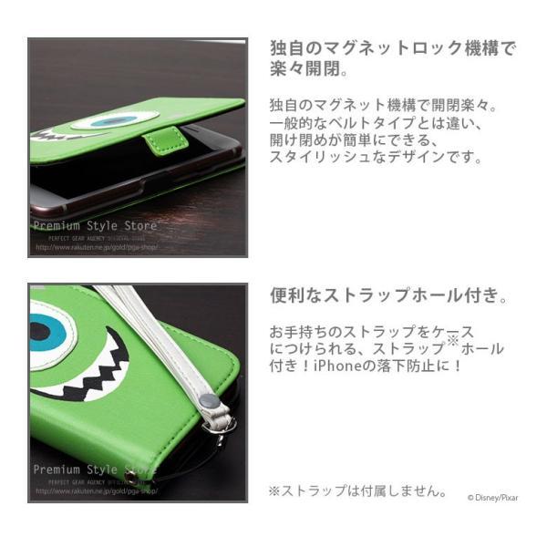ディズニー iPhone8 iPhone7 iPhone6s iPhone6 ピクサーキャラクター PIXAR フリップカバーディズニー ピクサー 手帳|pg-a|04
