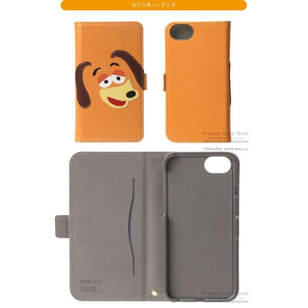 ディズニー iPhone8 iPhone7 iPhone6s iPhone6 ピクサーキャラクター PIXAR フリップカバーディズニー ピクサー 手帳|pg-a|10