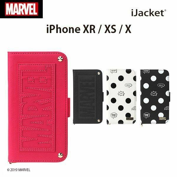 MARVEL マーベル iPhoneXR iPhoneXS iPhoneX フリップカバー マーベルグッズ 手帳 おしゃれ