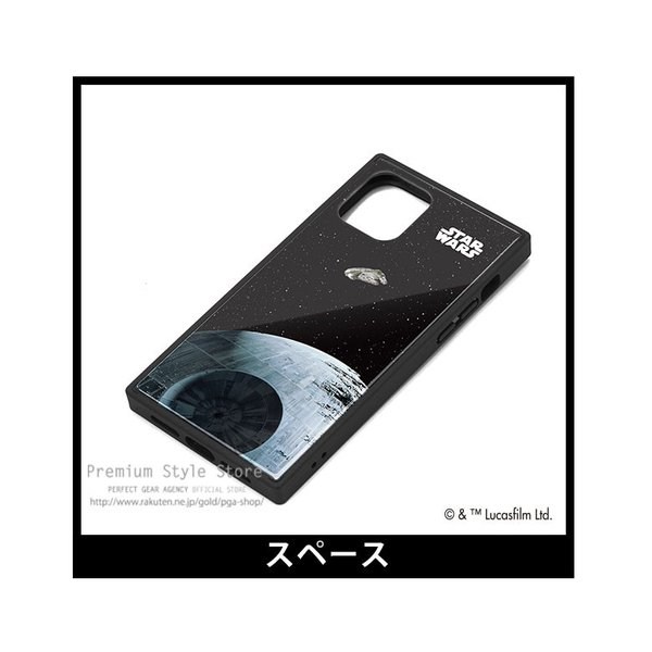 iPhone 11 Pro用 ガラスハイブリッドケース|pg-a|05