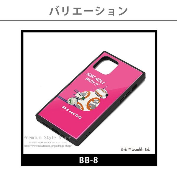 iPhone 11 Pro用 ガラスハイブリッドケース|pg-a|03