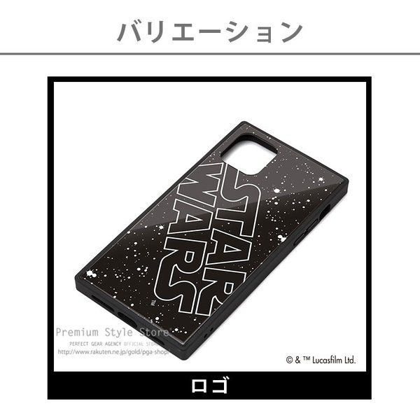 iPhone 11用 ガラスハイブリッドケース pg-a 03