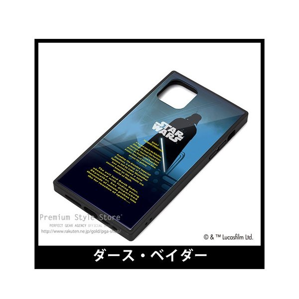 iPhone 11用 ガラスハイブリッドケース pg-a 04