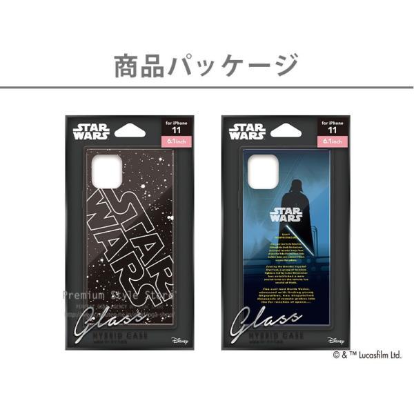 iPhone 11用 ガラスハイブリッドケース pg-a 07