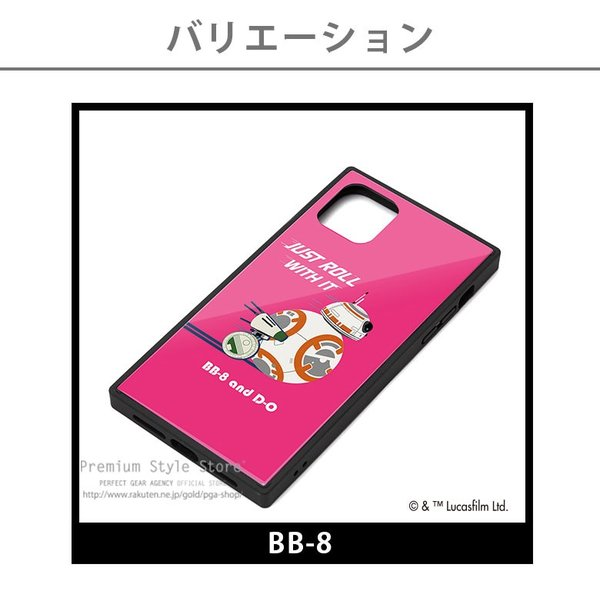 iPhone 11用 ガラスハイブリッドケース|pg-a|03