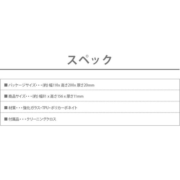 iPhone 11用 ガラスハイブリッドケース|pg-a|06