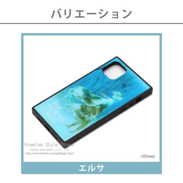 iPhone 11 Pro Max用 ガラスハイブリッドケース|pg-a|03