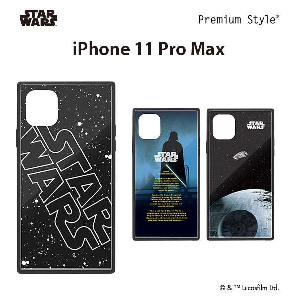 iPhone 11 Pro Max用 ガラスハイブリッドケース pg-a