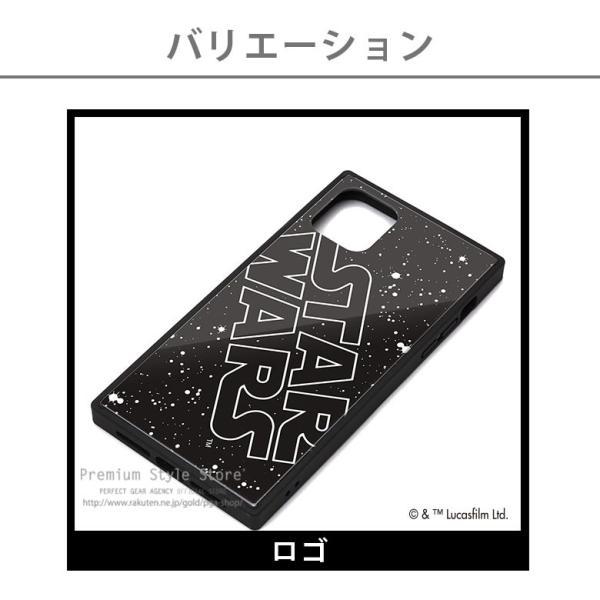 iPhone 11 Pro Max用 ガラスハイブリッドケース pg-a 03