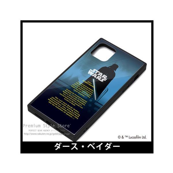 iPhone 11 Pro Max用 ガラスハイブリッドケース pg-a 04
