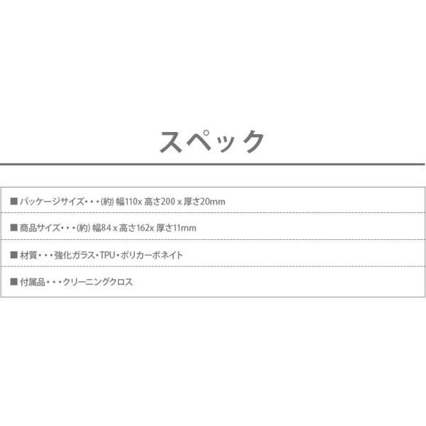 iPhone 11 Pro Max用 ガラスハイブリッドケース pg-a 06
