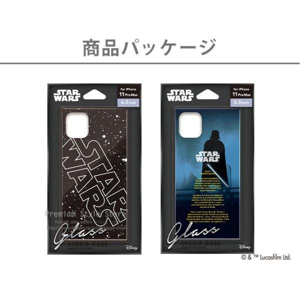 iPhone 11 Pro Max用 ガラスハイブリッドケース pg-a 07
