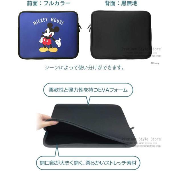 ディズニー パソコンケース PC・タブレット用インナーケース ミッキーマウス 軽量薄型 ノートパソコン PCケース  pg-a 03