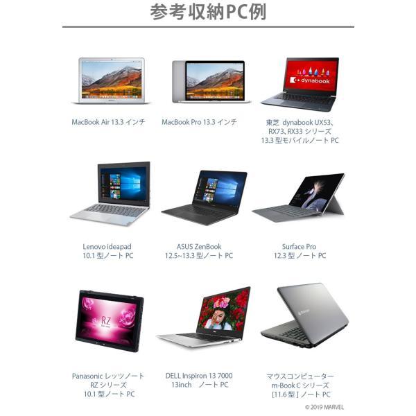 マーベル MARVEL パソコンケース PC・タブレット用インナーケース  軽量薄型 ノートパソコン PCケース|pg-a|11