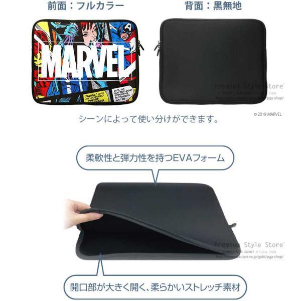 マーベル MARVEL パソコンケース PC・タブレット用インナーケース  軽量薄型 ノートパソコン PCケース