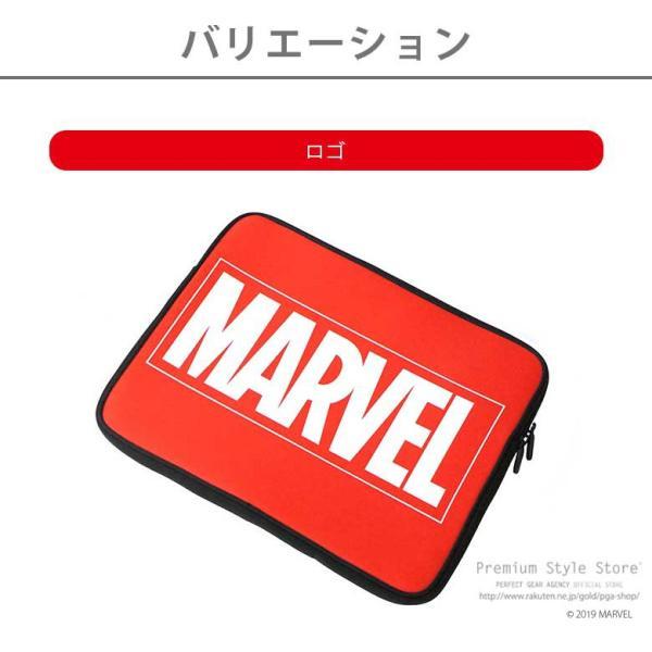 マーベル MARVEL パソコンケース PC・タブレット用インナーケース  軽量薄型 ノートパソコン PCケース|pg-a|04