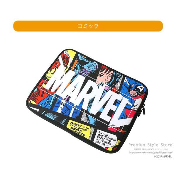 マーベル MARVEL パソコンケース PC・タブレット用インナーケース  軽量薄型 ノートパソコン PCケース|pg-a|07