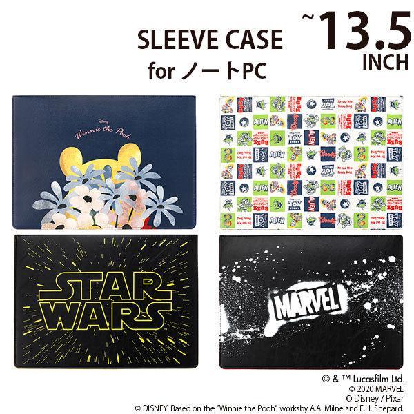 ノートPC用スリーブケース 〜13.5inch