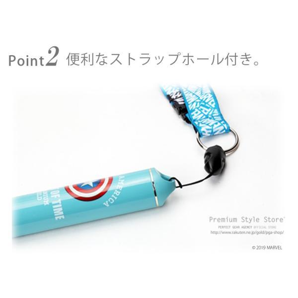 MARVELモバイルバッテリー  pg-a 03